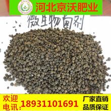 生物有机肥/发酵鸡粪有机肥料/批发生物菌肥蔬菜果树专用肥40公斤