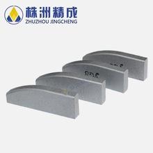 株洲鉆石硬質合金焊接刀片 YG8 E325 槽銑刀端面銑刀及深擴孔鉆