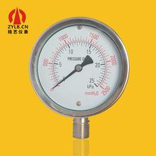 全不锈钢微压力表防震耐用压力表仪表径向防爆低压微型压力表
