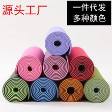 初学者TPE双色瑜伽垫6mm健身垫平板支撑瑜伽垫环保无味厂家直销