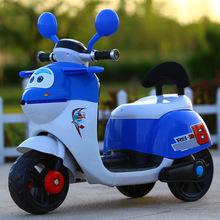新款兒童電動摩托車 早教音樂帶閃光兒童三輪摩托 一件發童車電動