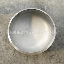 厂家热销 管帽封头 球冠形封头 椭圆封头 碳钢水处理设备封头