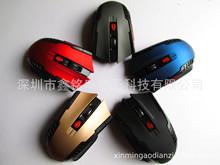 现货供应 113新款游戏无线鼠标 2.4G无线鼠标 光电鼠标 一件