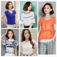 夏季地摊夜市货源短袖韩版上衣库存女装批发厂家直销衬衫