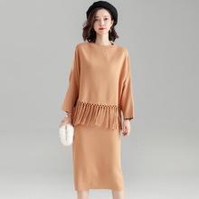 气质套装女秋季新品流苏圆领宽松针织上衣包臀半身裙两件套毛衣裙