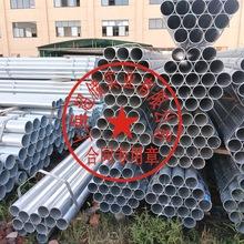 多种规格选购铁管 热浸锌300G立柱穿线 指示灯管量大优惠