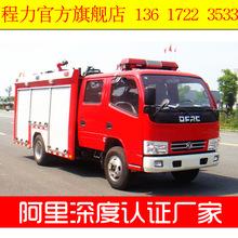 2.5噸水罐消防車東風140價格  微型社區鄉鎮農村用水炮消防車圖片
