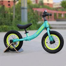 Trẻ mẫu giáo trượt xe không có bàn đạp xe đạp 2-6 tuổi xe cân bằng trượt nhà máy bán hàng trực tiếp Xe đạp