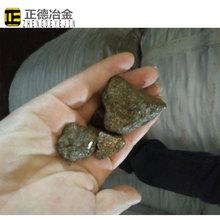 污水处理用优质现货硫铁矿粉 铸造用各种粒度二硫化亚铁 增硫剂