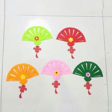 厂家直销 毛毡布DIY幼儿园装饰教室环境布置墙贴 可定制