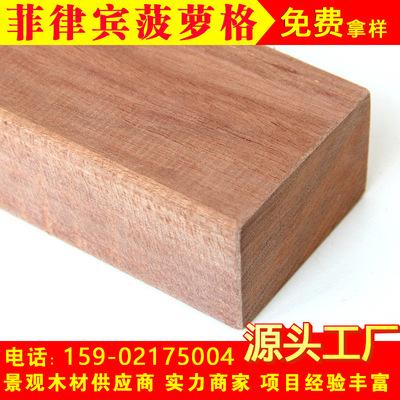 菠萝格防腐木 户外菠萝格地板板材 景观花箱定制菠萝格木材厂