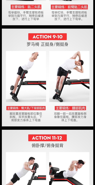 【美森居家】【好物推薦】 啞鈴凳仰臥起坐健身器材家用多功能輔助器仰臥板健身椅飛鳥臥推凳
