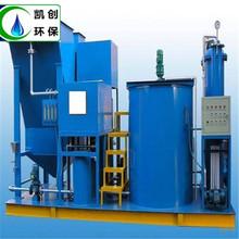 凯创生产环保设备 工业一体化污水处理设备 工业废水处理设备