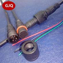 防水连接器M12四芯公母汽车连接头灯带连接头黑色防水线