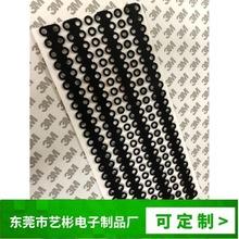 硅膠塞 防滑橡膠墊 硅膠防滑墊 橡膠墊片膠墊 硅膠模切沖形廠家