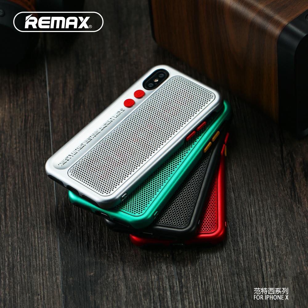 REMAX范特西iPhoneX撞色手机壳包边保护套挂脖外壳怀旧软硬潮男女