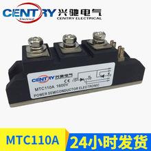 厂家供应 高品质可控硅模块 双向可控硅模块MTC110A(三社外型)