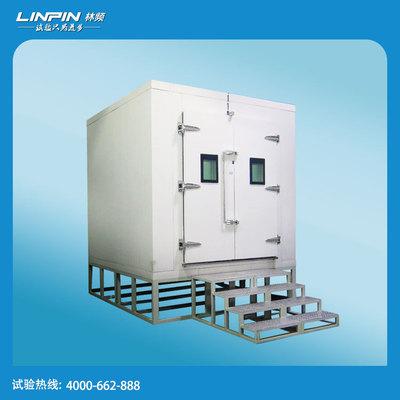 林频/LINPIN IP9K防水试验室 防水试验箱 防水实验室 防水测试箱