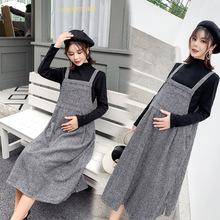 Bộ đồ bầu thời trang, kiểu dáng nữ tính thoải mái, phong cách Hàn