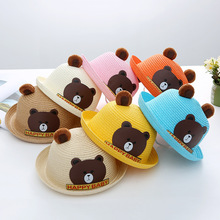 Mũ chống nắng gấu nhỏ cho bé, hợp đi dã ngoại ngoài trời, viền cong