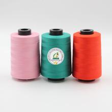 廠家批發 204棉線 滌綸縫紉線 PP線 環保不褪色 服裝線 出口品質