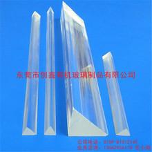 供应亚克力四方透明棒, 压克力棒,有机棒,三角条 塑料条 塑料棒