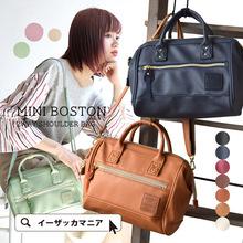 新款日本日系乐天亚马逊波士顿包pu单肩包斜挎包挎包两用包小号