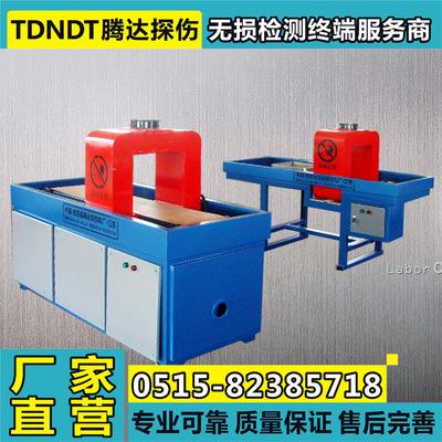 CTD-350输送带退磁机 CT-350轨道式退磁机 退磁流水线 退磁机