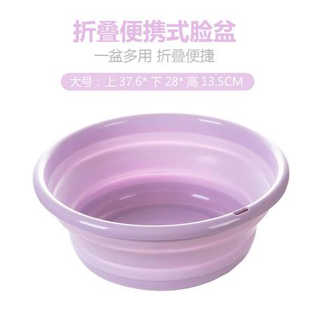 Nhật Bản có thể gập lại lưu vực chậu rửa bồn giặt du lịch dày ngoài trời xách tay lưu vực lưu vực nén Lưu vực hộ gia đình