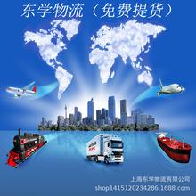 上海到江门/惠州/梅州/汕尾/河源/阳江/清远揭阳云浮顺风车回程车