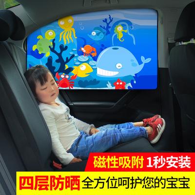 厂家直销双层防晒夏季可伸缩卡通磁性汽车窗帘 磁铁车用遮阳帘