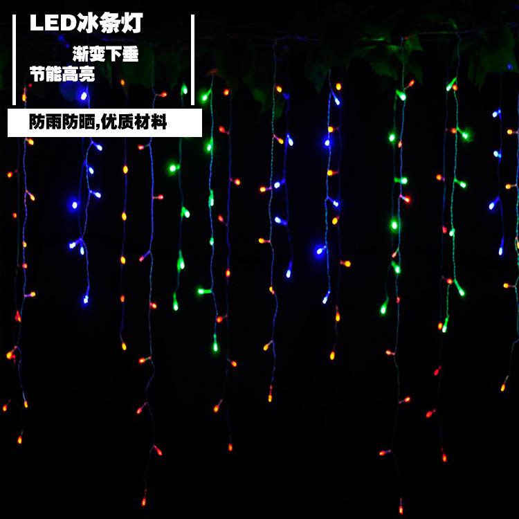led3.5米96灯圣诞节户外装饰冰条灯串窗帘灯欧规220v带尾