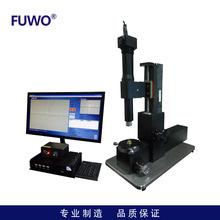 数字型透射式偏芯仪高精度透镜偏心测量仪检测仪光学仪器厂家直销