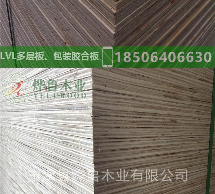 烨鲁ag游戏注册|平台批发湖北宜昌定做定尺胶合板LVL价格出口用免熏蒸木方