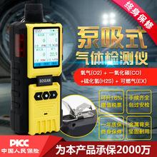 泵吸式气体检测仪大吸力可测臭氧氨气voc
