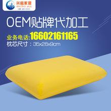记忆棉小面包枕头便携式小枕头旅行枕枕芯厂家直销