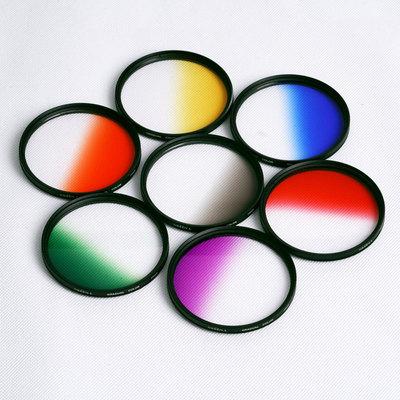 格林尔渐变镜77mm单反相机滤镜红橙黄绿蓝紫灰数码摄影摄像及配件