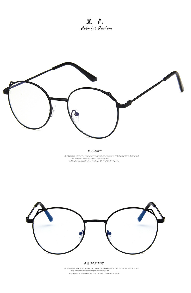 Alloy Fashion  glasses  (Alloy frame painted black)  Fashion Jewelry NHKD0611-Alloy-frame-painted-black
