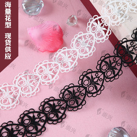 Medium and large accessories underwear hollow polyester silk water soluble barcode lace New DIY home textile curtain women's clothing edge