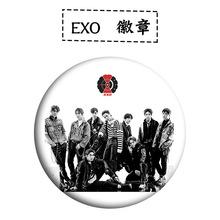 EXO正規五輯吳世勛邊伯賢圓徽章胸章同款周邊 HZ2185