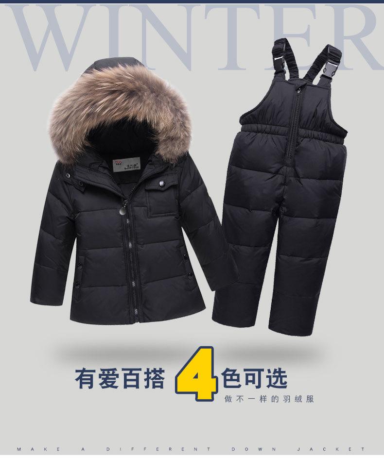 เสื้อโค้ทกันหนาวเด็กสีดำ