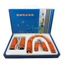 力科达时尚健身运动套装跳绳拉力器握力器组合塑身家用套件礼品