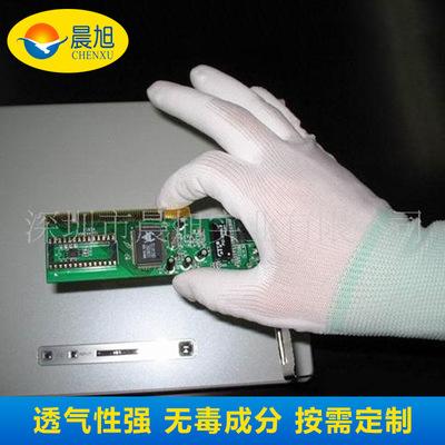 现货供应防静电PU涂掌手套  涂层手套 防静电pu手套