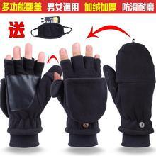 漏手指头毛绒手套女冬加厚保暖冬季女式防风男式女孩防寒半截手指
