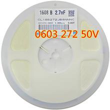 贴片电容0603 272J 2.7nF 50V NPO/COG 5% 1608 高频电容