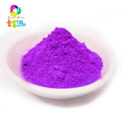 无机颜料FDA食品级耐高温耐候注塑色粉厂家打板 代客配色