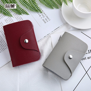 Factory direct sales card package wholesale customization creative card package multi-card advertising promotional gifts insurance gifts hot sale