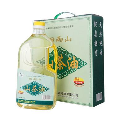 田雨山1.5L*2瓶食用油礼盒物理压榨一级山茶油野生厂家直销茶油