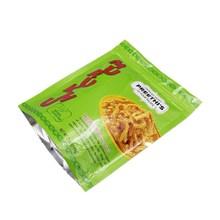 定做哑光坚果开心果自封口包装袋 铝膜铝箔袋 食品自立袋