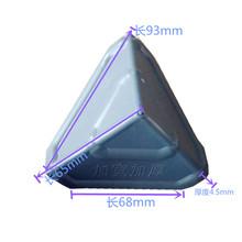 批發箱子保護角 三面塑料護腳 紙箱護角 打包護角 直角包角可定制